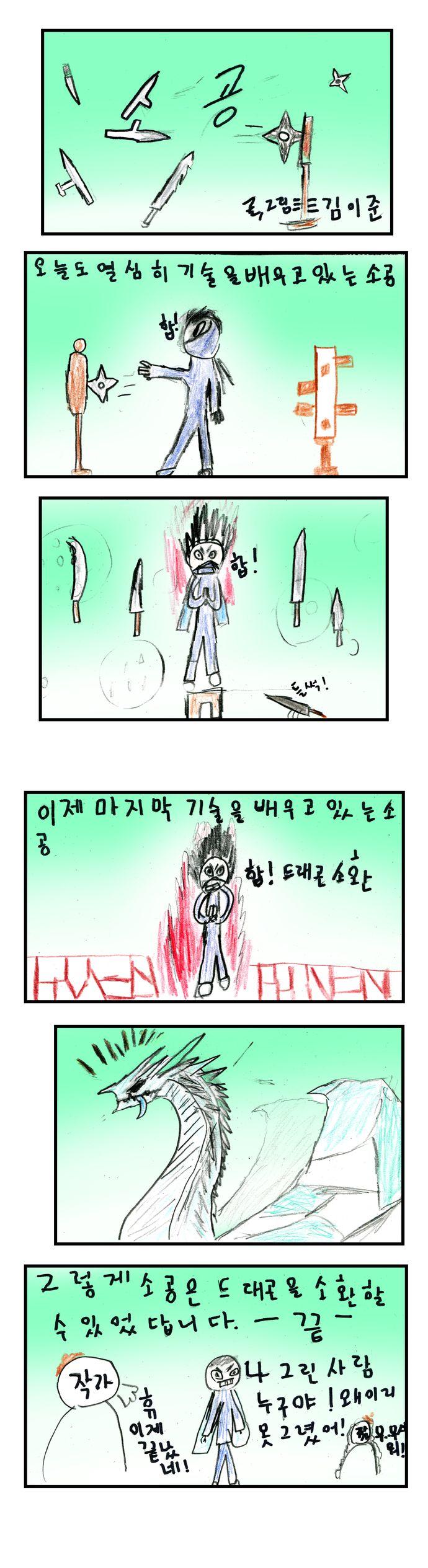 210328_12김이준_01.jpg
