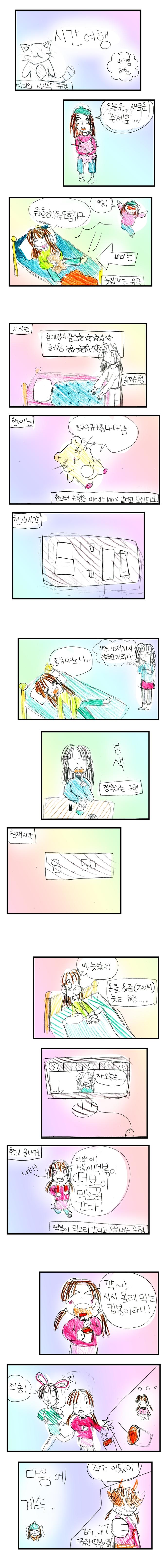 21_n_11임서현_0401_02.jpg