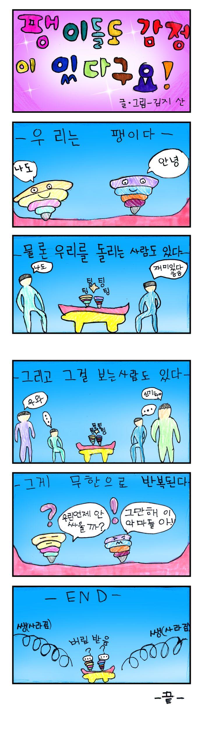 210404_12김지산_01.jpg