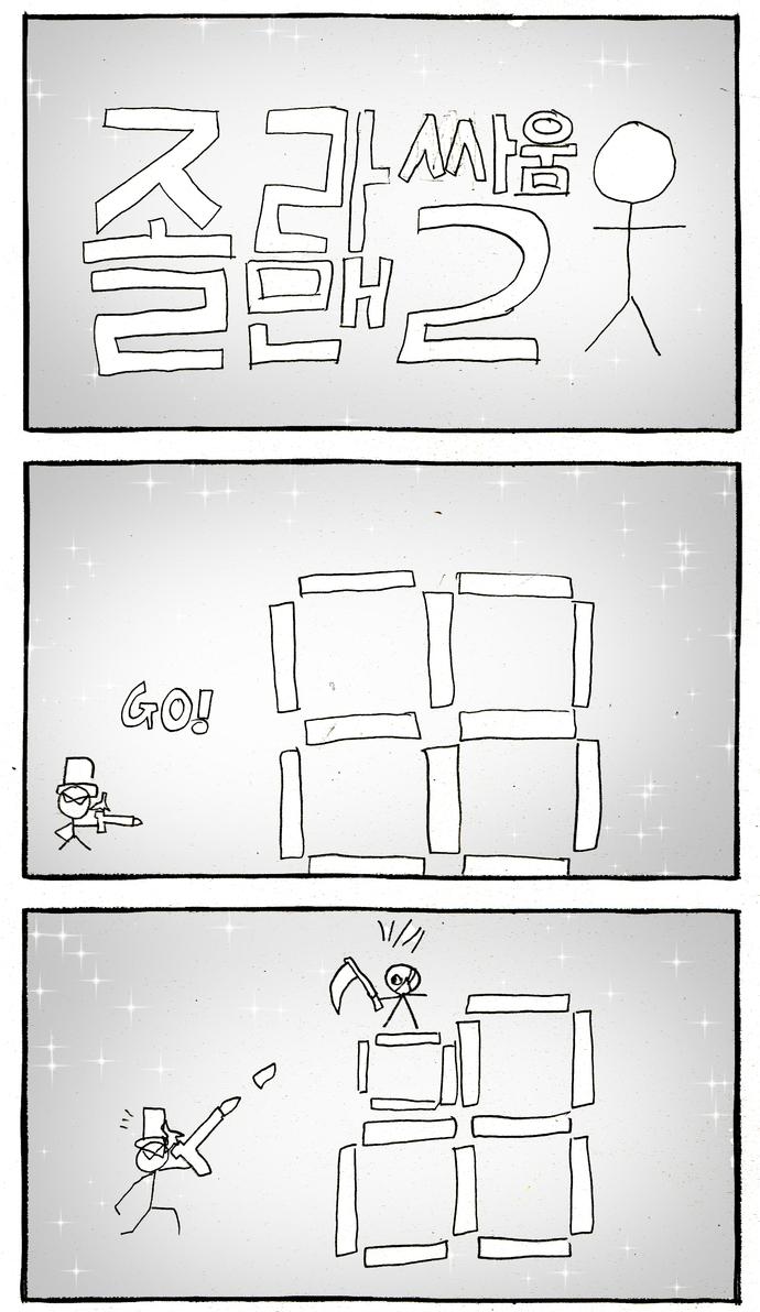 20_n_11박정우_1029_01.jpg