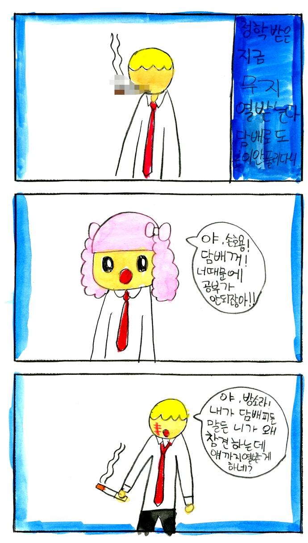 20201029_20손종범_15.jpg