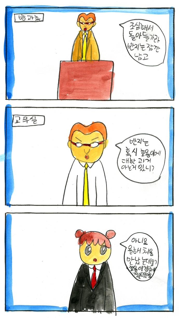 20201029_20손종범_17.jpg