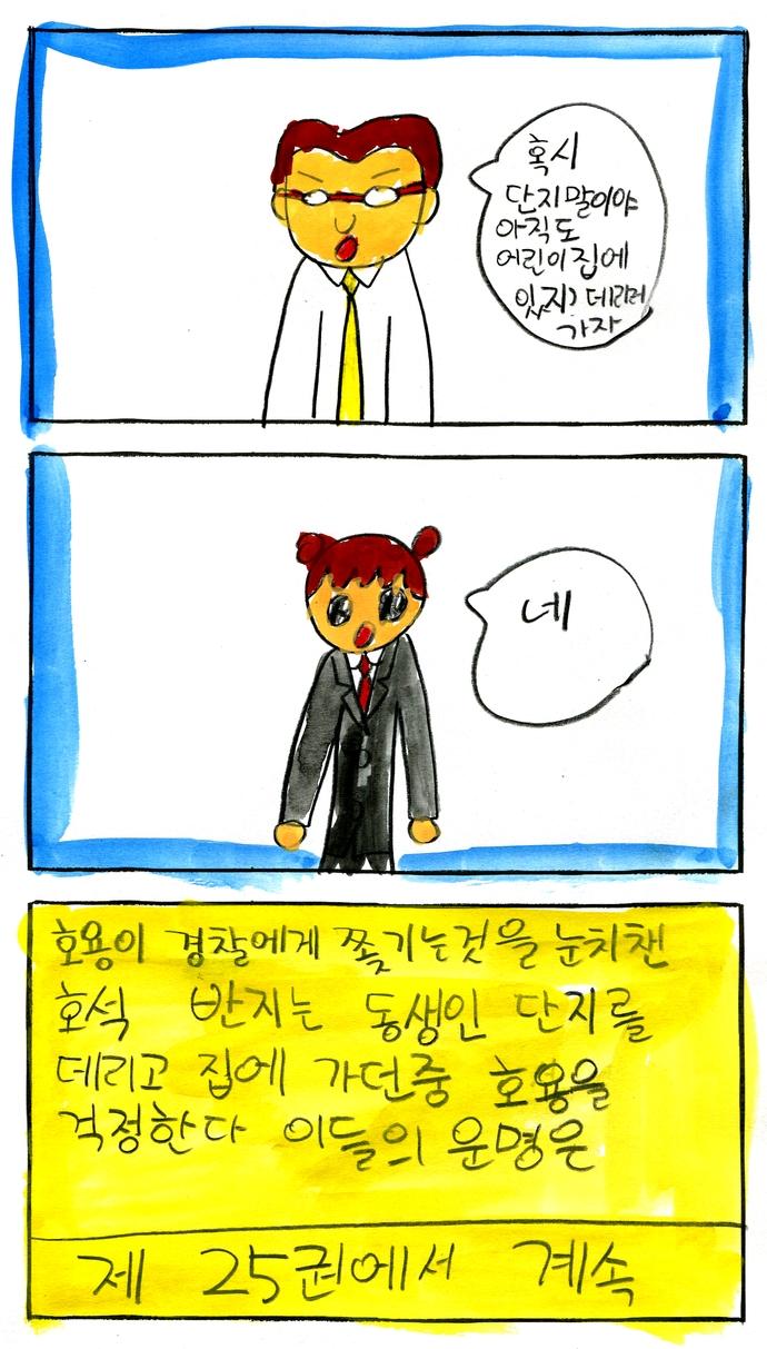 20201029_20손종범_18.jpg