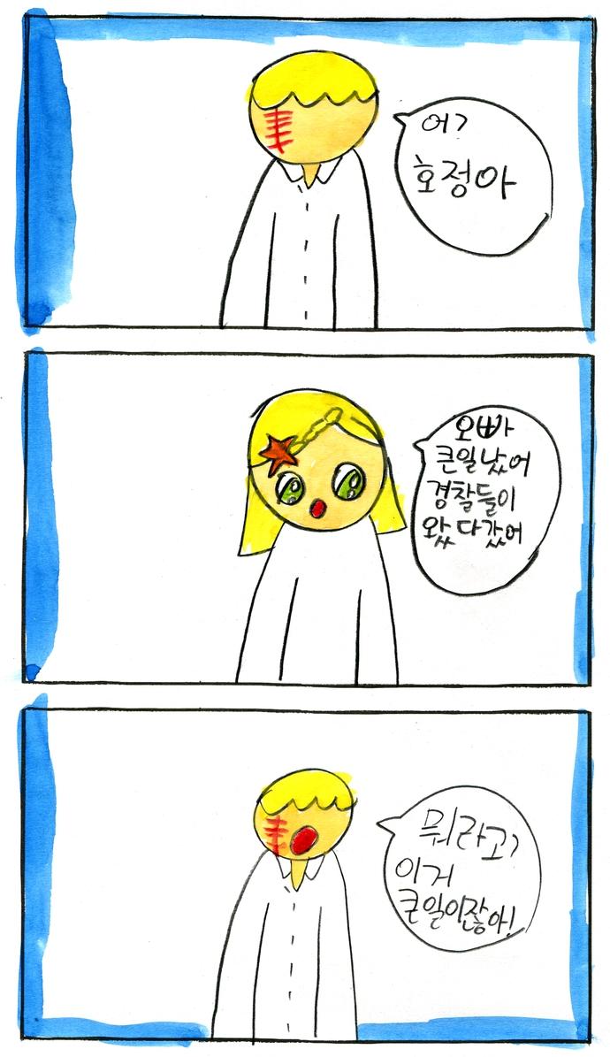 20201029_20손종범_20.jpg