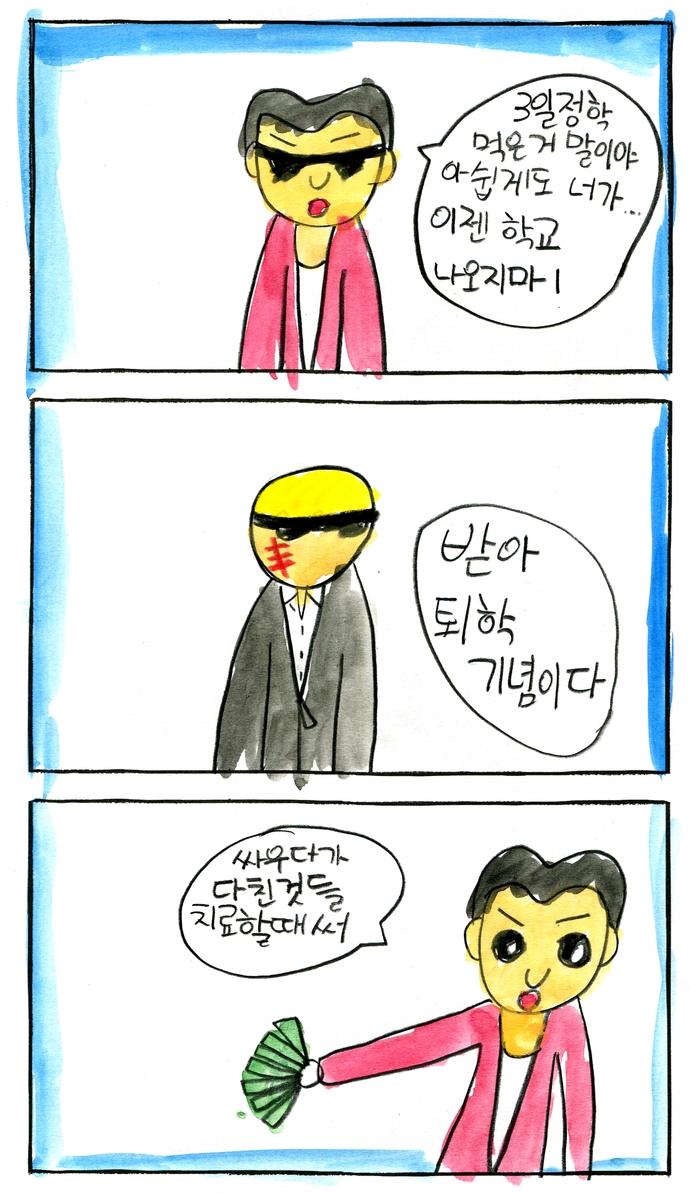 20201029_20손종범_23.jpg