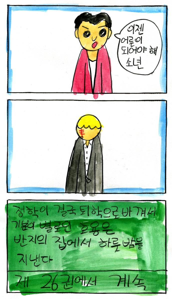 20201029_20손종범_24.jpg