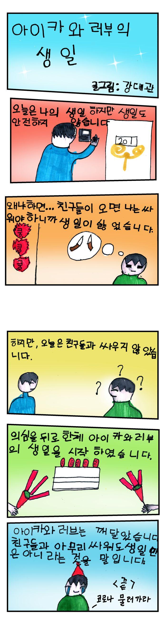 201223_11강대관_01.jpg